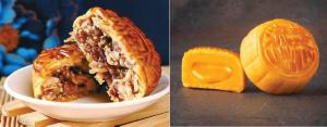 """""""Wuren"""" vs new flavor"""
