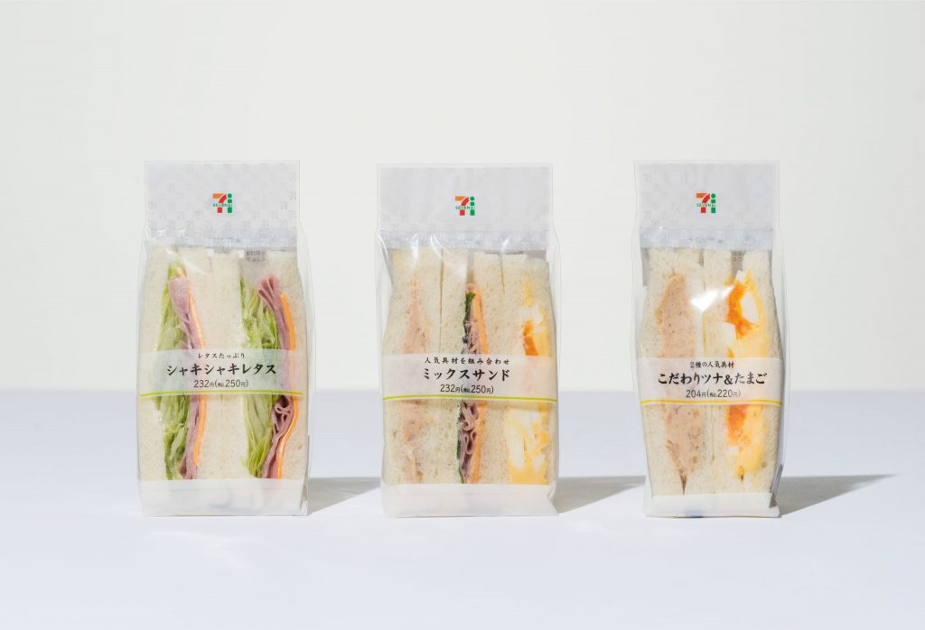 7-11 Porduct Packages (Sandwich)