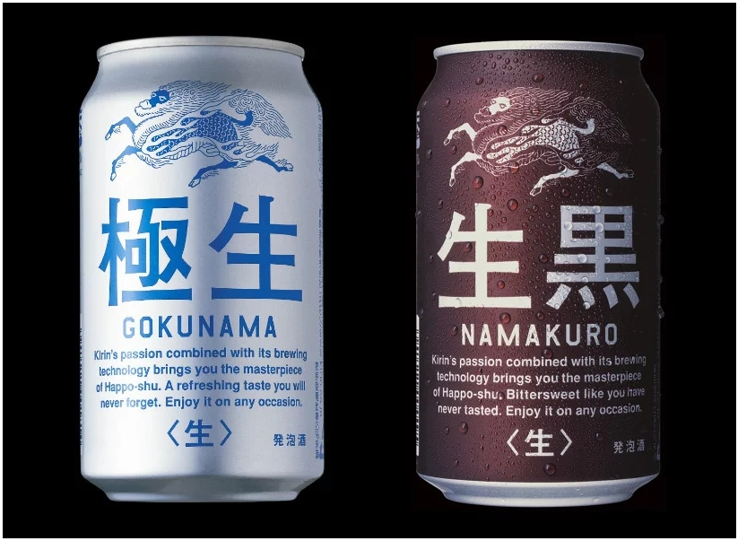 Kirin Beer Products