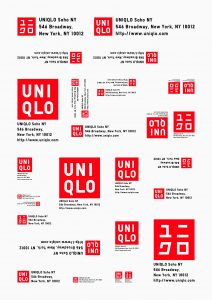 UNIQLO Design 1