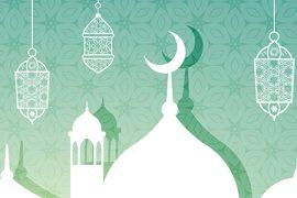 Happy Ramadan!
