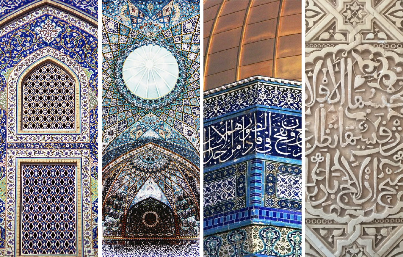Left to right: 1. Window patterns from Sheikh Lotfullah Mosque in Iran. 2. Intricate geometric patterns in Imam Hussein Mosque in Iraq. 3. Arabic calligraphy from Dome of the Rock mosque in Jerusalem. 4. Arabic calligraphy from Al Hambra in Spain.