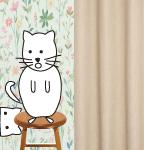 cat2-01