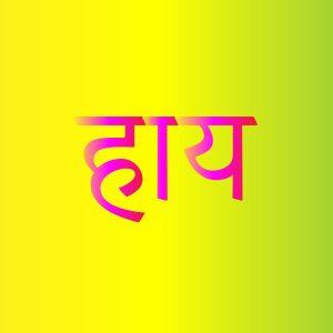 hindu_%d0%bc%d0%be%d0%bd%d1%82%d0%b0%d0%b6%d0%bd%d0%b0%d1%8f-%d0%be%d0%b1%d0%bb%d0%b0%d1%81%d1%82%d1%8c-1