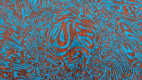 Calligraphy by Mohammad Bozorgi Photo credit: wsimag.com