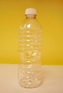 A boring water bottle