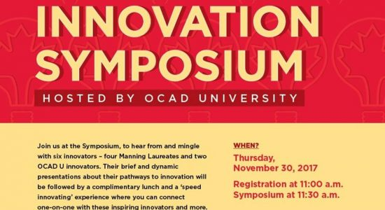 EVENTS Invitation to 2017 Manning Innovation Symposium Nov 30th