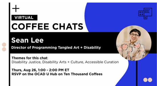 Coffee Chats: Sean Lee. Thursday August 26th 2021, 1:00-2:00PM.