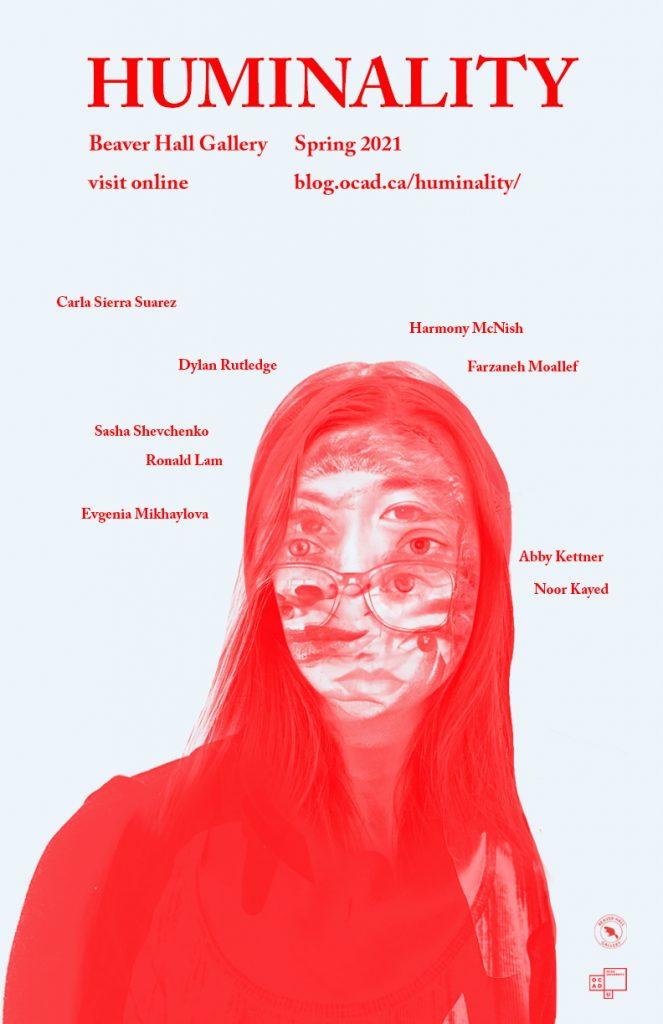 huminality-poster-april9