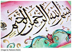 Arabic Calligraphy, Nabeela Malik