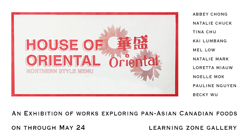 House of Oriental: Northern Style promotional material, 2019