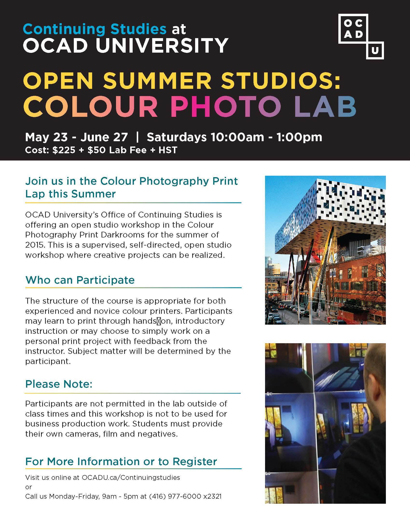 Flier Open Studies Photo S15-1[1]