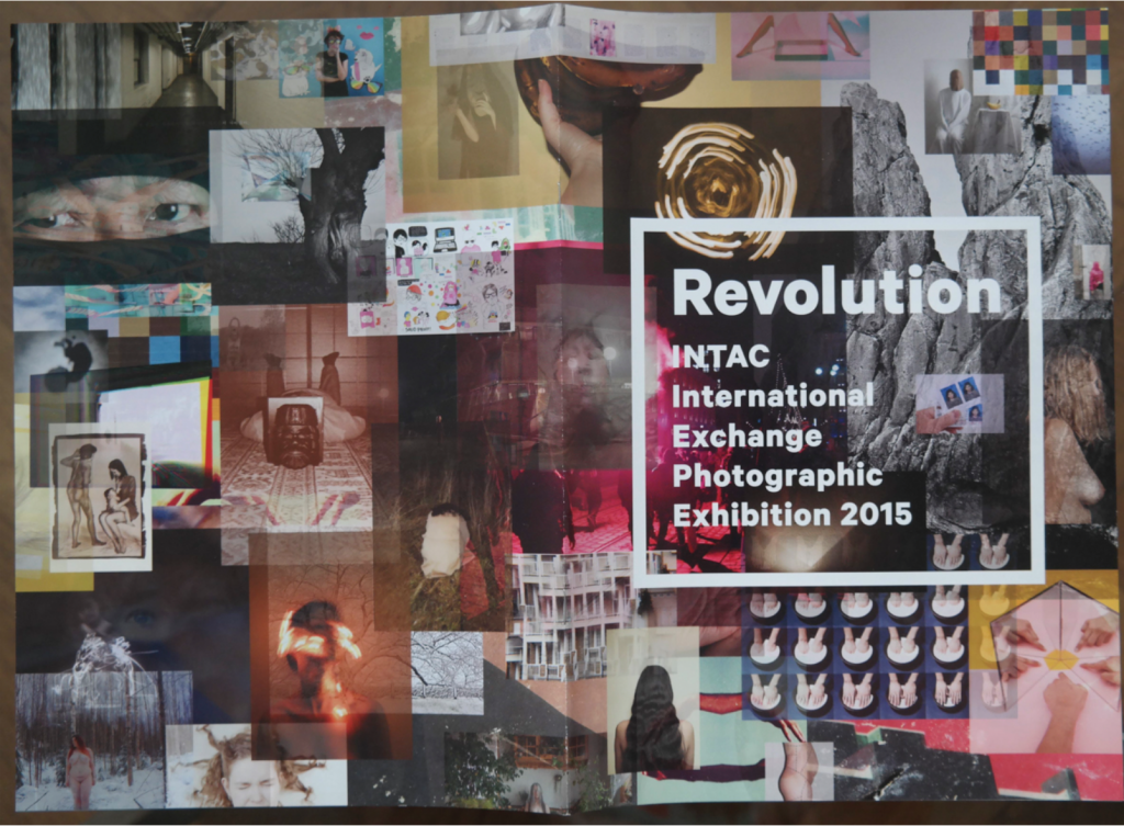 Exhibition Catalogue, Osaka University of Arts, April, 2015