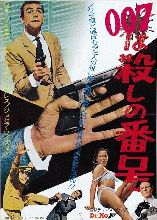 japnese-version