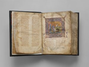 Jaharis Byzantine Lectionary ca. 1100 Byzantine Photo source. Public Domain Archive from The Metropolitan Museum