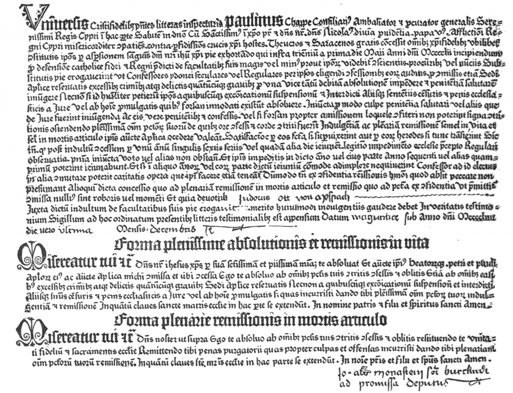 Thirty one line letters of indulgence. Johann Gutenberg. c. 1454. Wikimedia Commons.
