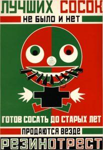 rodchenko-poster1923