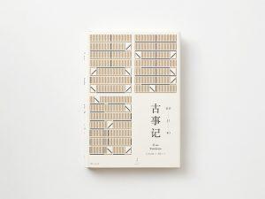 wangzhihong02