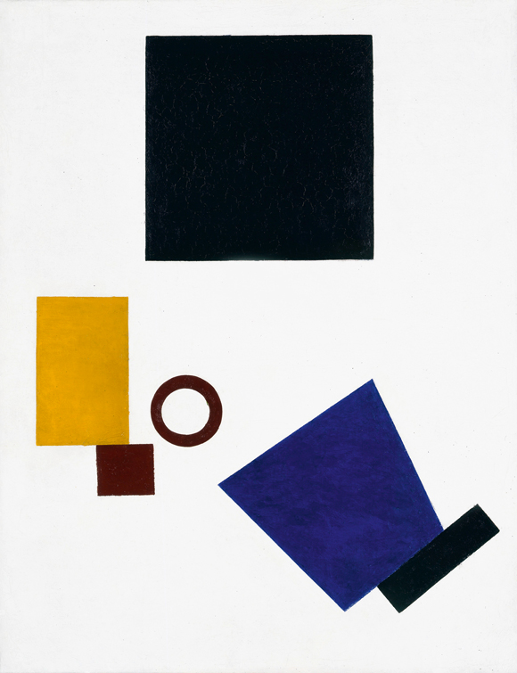 Self Portrait in Two Dimensions, Kazimir Malevich, 1915
