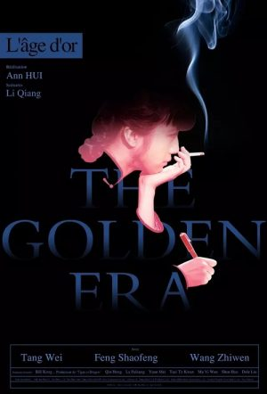 The Golden Era: French version
