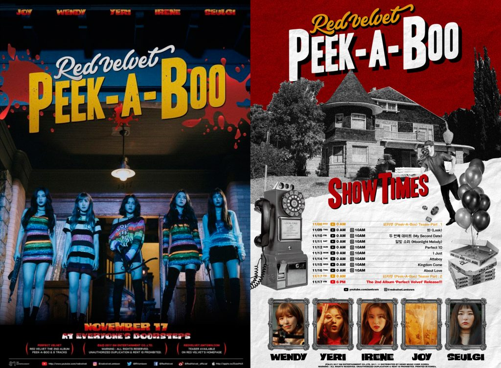 Teaser posters released for Perfect Velvet, 2017