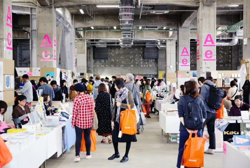 Tokyo Art Book Fair 2017. Photo from on-days.com