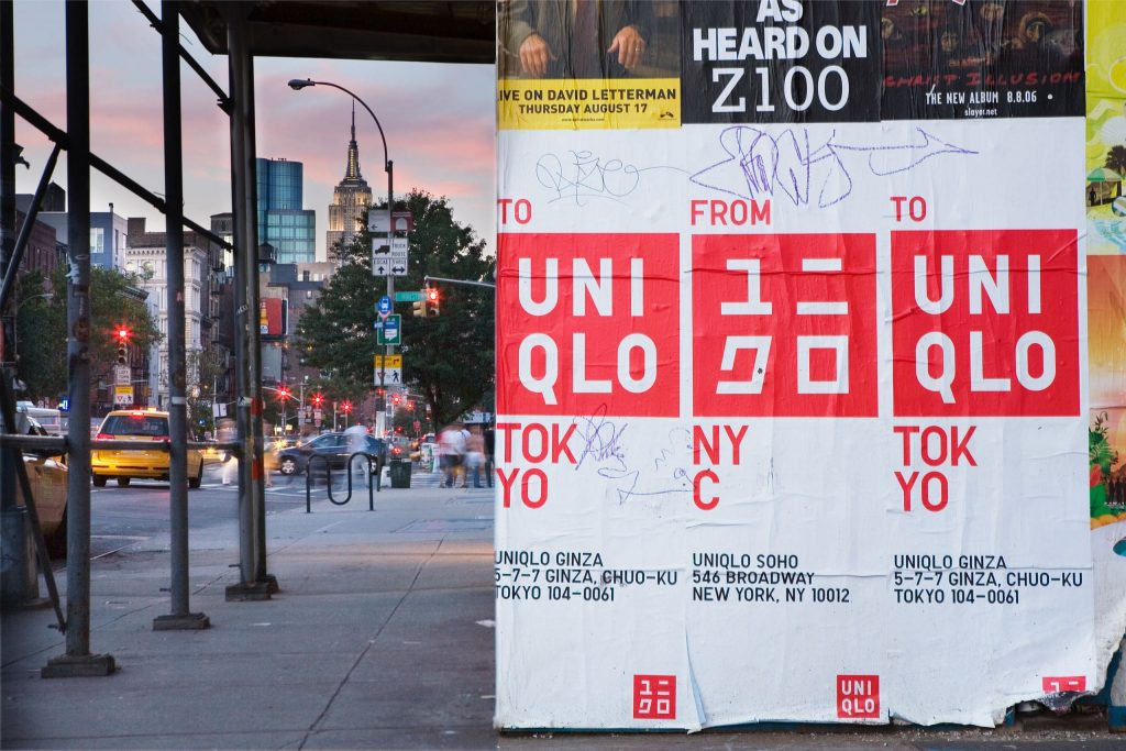 UNIQLO in NY