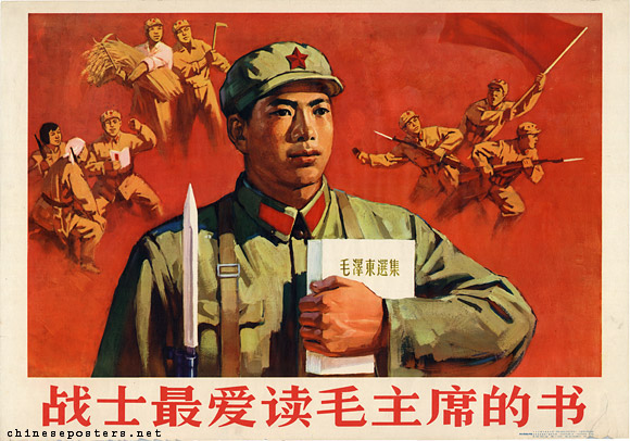 From 1950 to the 1980s, propaganda posters were an important vehicle for the communist country to convey its message to the Chinese people, promising enlightened leadership and concerted efforts to achieve a new and better society. Posters are printed paper announcement or advertisement that is exhibited publicly. Whether promoting a product, an event, or a sentiment (such as patriotism), a poster will immediately catch the attention of the passerby. (Britannica Academic,1) China's cultural revolution produced thousands of powerful social and political posters that informed the Chinese people of the sweeping changes in Chinese society. These colourful images of cultural celebrations, industrial development, agricultural production and revolutionary heroes are displayed in homes and public places across the country.(Cushing,1) Posters with Chinese characteristics painted the faces of the yellow people, honest and hard-working people, pugnacious military workers, or high-spirited political leaders. These poster designers come from different backgrounds, classes and characters, such as college teachers and students, traditional Chinese painters, folk artists and advertising designers. The designers are directed by communist party officials in studios that can produce the required images quickly and in large quantities. The reality of Chinese life is rarely the poster image of progress and affluence; In real life, popular support for the communist party, its leaders and its policies, and condemnation of its enemies may not be as wholehearted as in the poster world. Instead, the posters offer a glimpse of an unfulfilled future and an ideal that has since been abandoned by the Chinese leadership and replaced by a distinctive form of Chinese capitalism. The power and scope of the poster campaign are of great historical significance. Their unique style was the people's respect for communism at that time. The history of this period is of great significance to China and has p